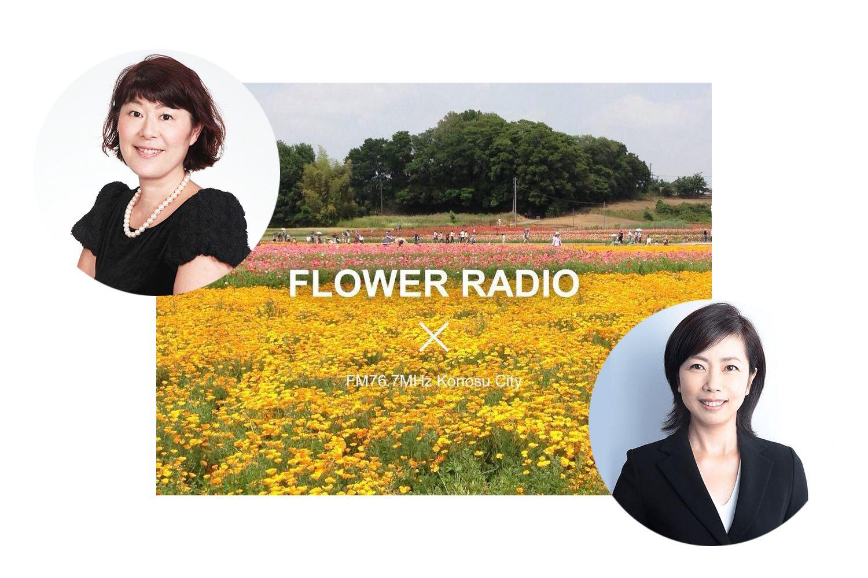ラジオ番組「訪日外国人おもてなし」