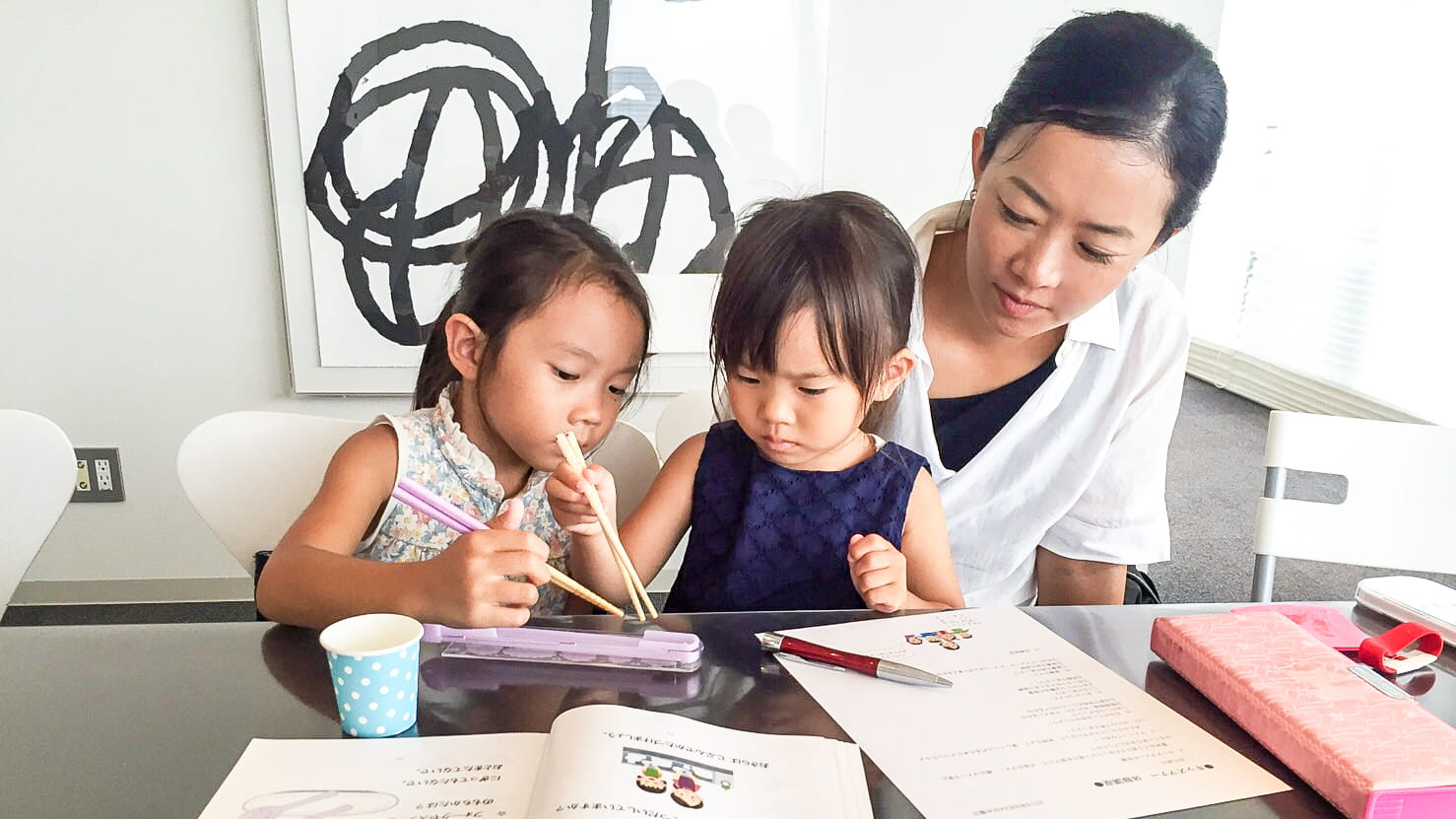 幼児教育講師