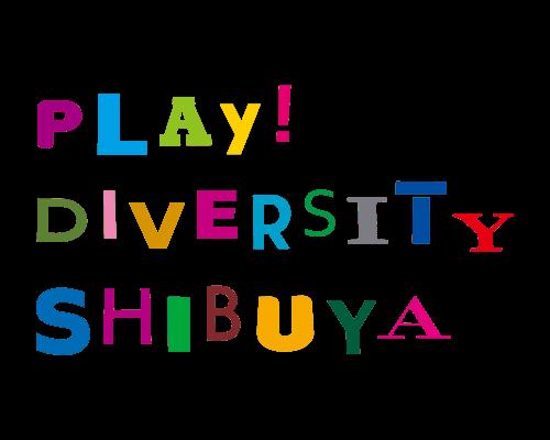 一般財団法人渋谷区観光協会